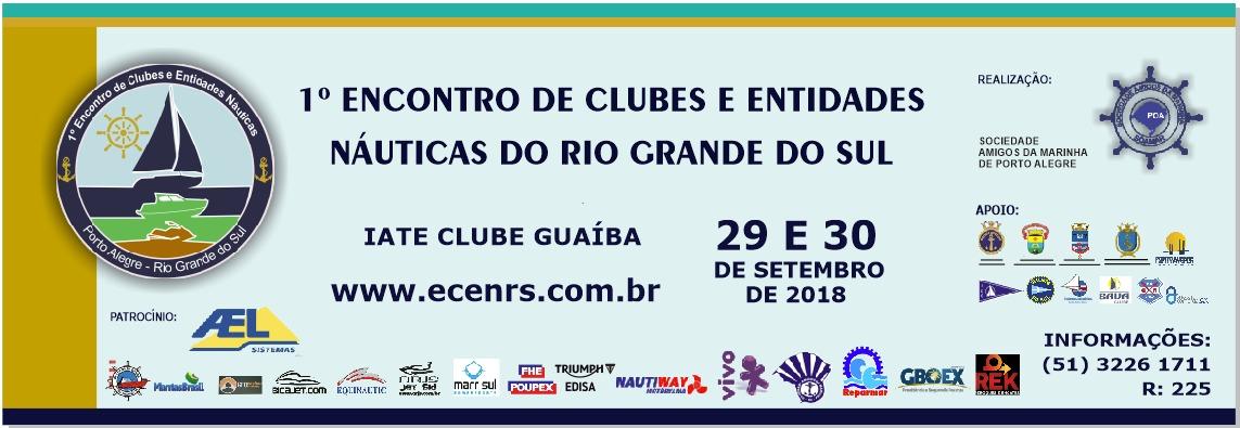 Soamar promove 1º Encontro de Clubes e Entidades Náuticas do RS. Participe!